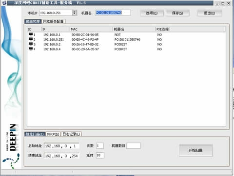 使用PXE安装GHOST XP