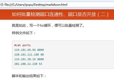 发现一个好用的基于javascript的Markdown解释器