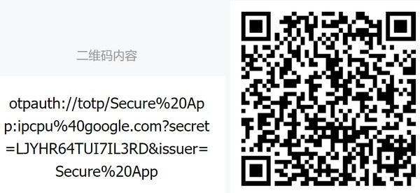 OpenVPN启用LDAP+GoogleAuthenticator认证