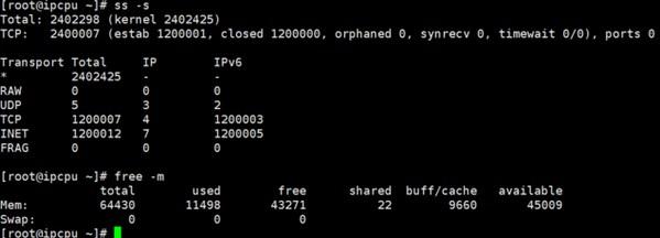 百万TCP并发的Linux系统配置